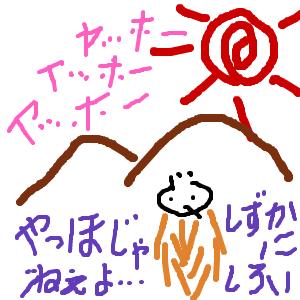 Cocolog_oekaki_2009_12_19_14_17