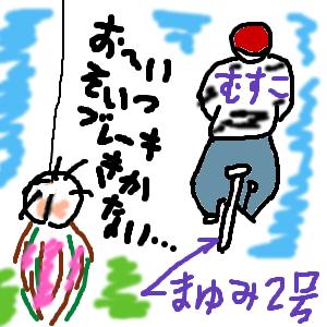 Cocolog_oekaki_2009_12_20_13_51