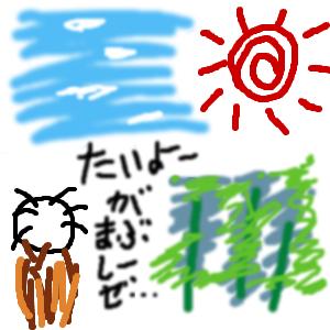 Cocolog_oekaki_2009_12_21_13_41