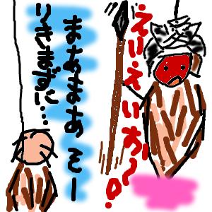 Cocolog_oekaki_2009_12_22_14_48