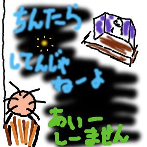 Cocolog_oekaki_2009_12_22_15_29
