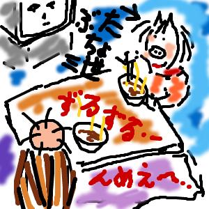 Cocolog_oekaki_2009_12_23_14_48