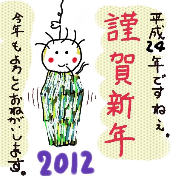 20120101