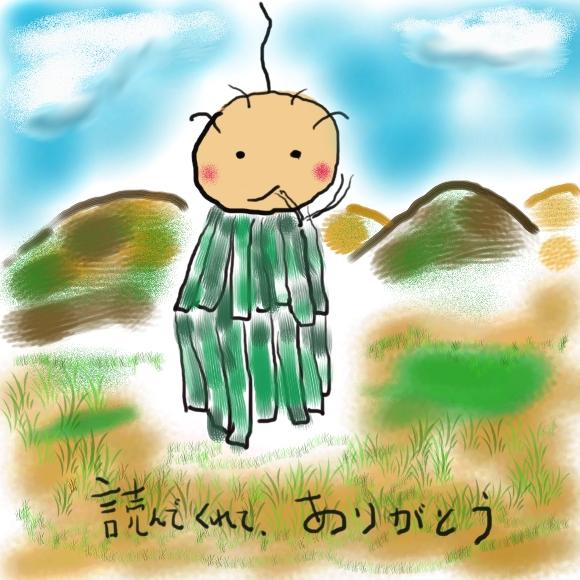 Aisatsu2